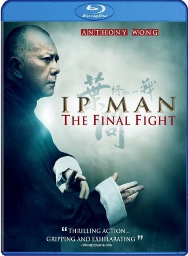 ip-man-the-final-fight-ip-man-the-final-fight-blu-ray-pg13-ws