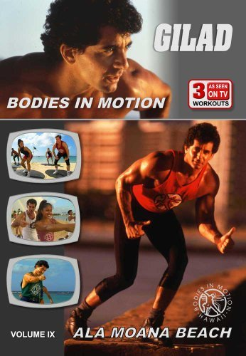 Gilad Bodies In Motion Ala Moana Be Nr