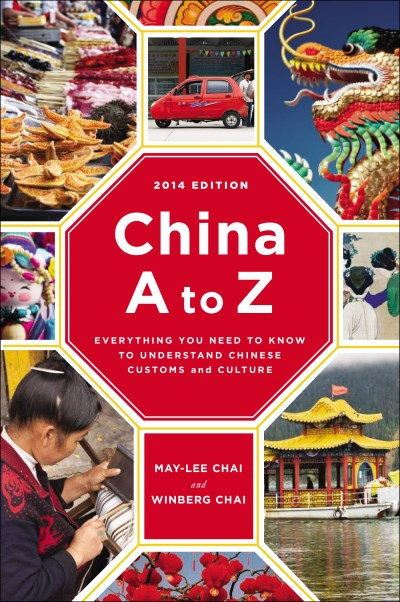 May Lee Chai China A To Z Everything You Need To Know To Understand Chinese Revised