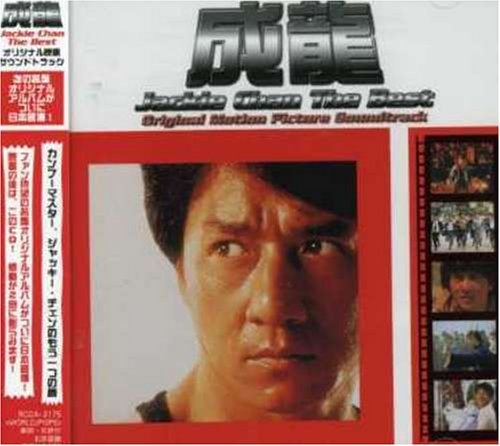 Jackie Chan Best Album Import Jpn