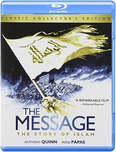 Message Quinn Hagon Papas Sekka Ansara Blu Ray Pg Ws