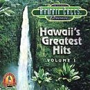 hawaii-calls-hawaiis-greatest-hits-vol-1
