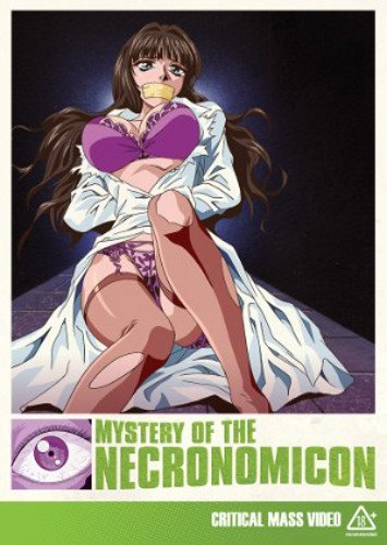 Mystery Of The Necronomicon Mystery Of The Necronomicon DVD Adult