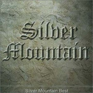 Silver Mountain Best