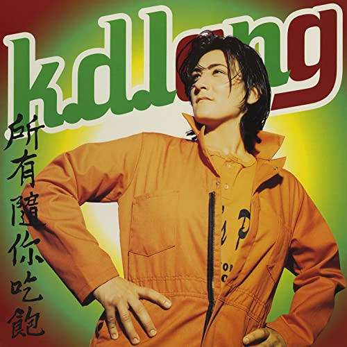 K.D. Lang/All You Can Eat