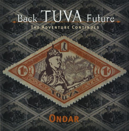 ondar-back-tuva-future