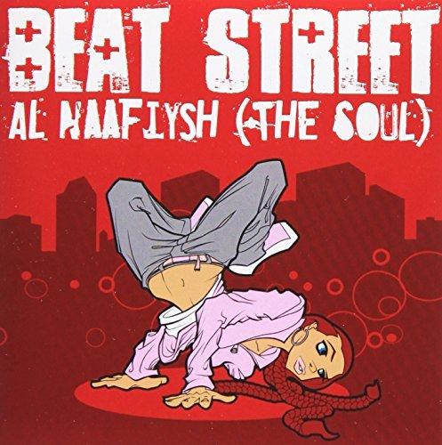 Beat Street/Al Naafiysh (The Soul)@Cd-R