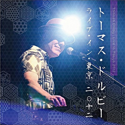 Thomas Dolby Live In Tokyo 2012 Incl. DVD