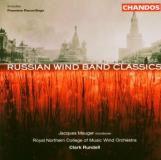 Royal Northern College Of Musi Russian Wind Band Music