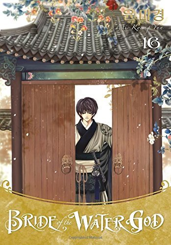 Mi Kyung Yun Bride Of The Water God Volume 16