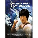 Blind Fist Of Bruce Li Min Tao Tu R