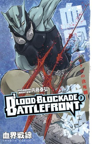 Yasuhiro Nightow Blood Blockade Battlefront Volume 7