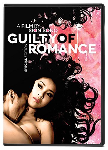 Guilty Of Romance Guilty Of Romance DVD Nr