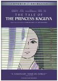 Tale Of The Princess Kaguya Studio Ghibli DVD Pg