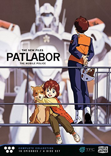 Patlabor The New Files Complete Collection DVD