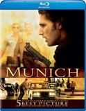 Munich Bana Hinds Rush Blu Ray R