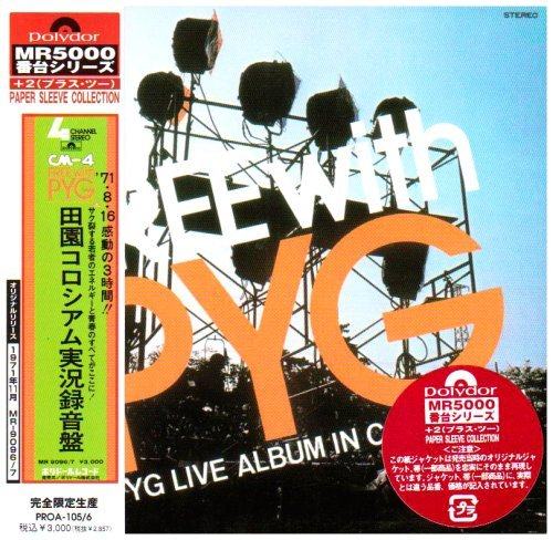 Pyg Free With Pyg (mini Lp Sleeve) Import Jpn Paper Sleeve