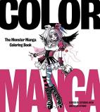 Estudio Joso Color Manga The Monster Manga Coloring Book