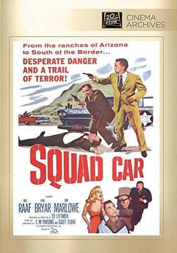 Squad Car Squad Car DVD Mod This Item Is Made On Demand Could Take 2 3 Weeks For Delivery