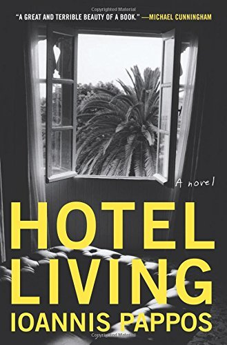 Ioannis Pappos Hotel Living