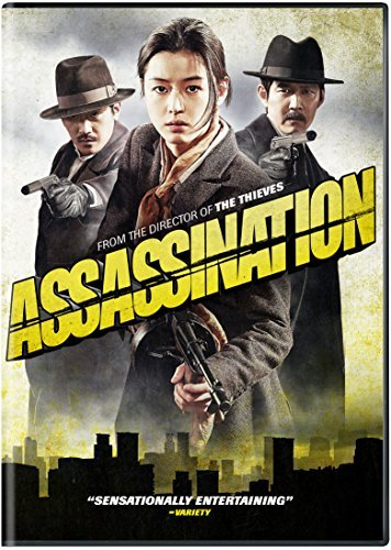 Assassination Assassination DVD Nr