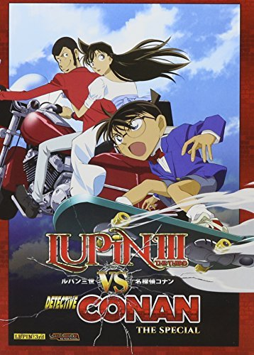 Lupin The 3rd Vs. Detective Conan Tv Special Lupin The 3rd Vs. Detective Conan Tv Special DVD Lupin The 3rd Vs. Detective Conan Tv Special