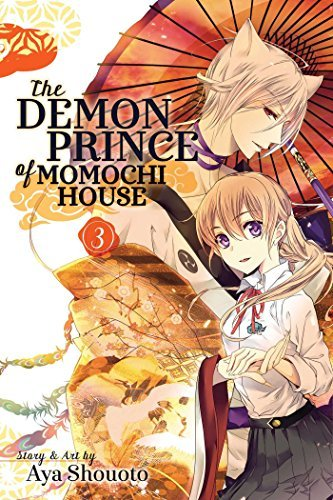 aya-shouoto-the-demon-prince-of-momochi-house-3