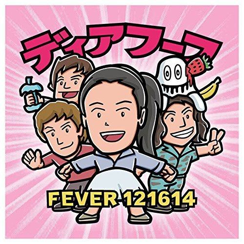 Deerhoof Fever 121614 Fever 121614