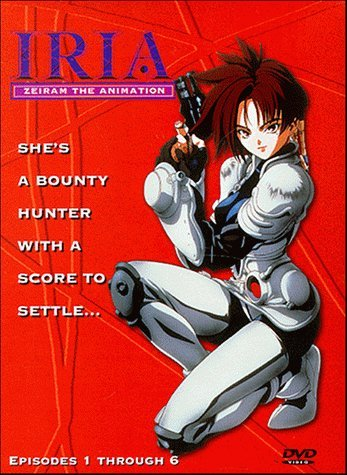 iria-zeiram-the-animation-iria-zeiram-the-animation-clr-eng-dub-snap-nr