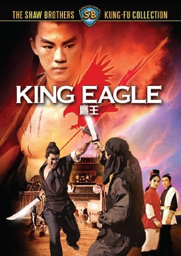 King Eagle Lung Li Ching Cheng Man Lang Eng Sub Nr