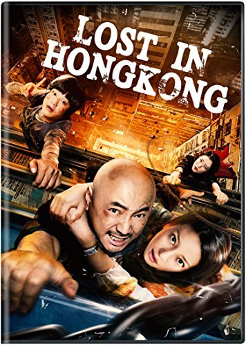 Lost In Hong Kong Lost In Hong Kong DVD Nr
