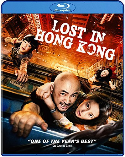 Lost In Hong Kong Lost In Hong Kong