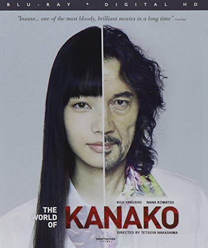World Of Kanako World Of Kanako Blu Ray Nr