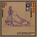 Shanghai Film Symphony Orchest Dun (music For Calming Stro