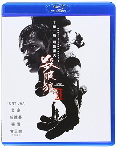 Spl Ii Time For Consequences Movie Hk (tony Jaa Wu Jing Si Import Hkg Asian Blu Ray Region A Pressin