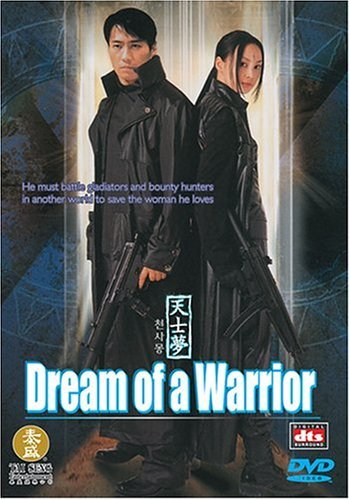 dream-of-a-warrior-lai-na-young-clr-kor-lng-eng-sub-dub-nr