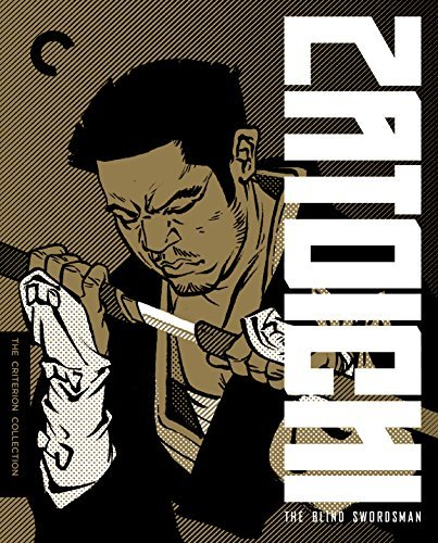 Zatoichi The Blind Swordsman Zatoichi The Blind Swordsman Blu Ray Criterion