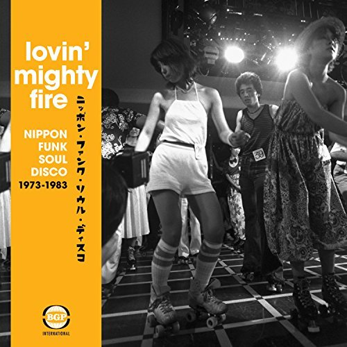 Lovin Mighty Fire Nippon Funk Lovin Mighty Fire Nippon Funk Import Gbr