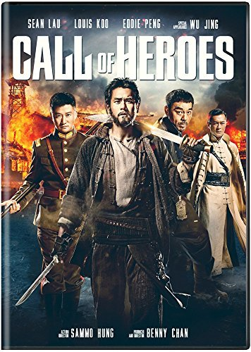 Call Of Heroes Call Of Heroes DVD Nr