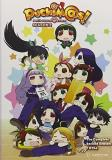 Puchim S Season 2 DVD