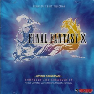 final-fantasy-10-soundtrack