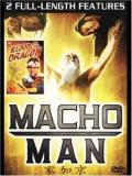 Macho Man Blood Of The Dragon Double Feature