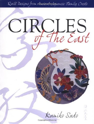Kumiko Sudo Circles Of The East