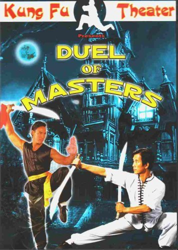 Duel Of Masters (dubbed In English) Chu Che Yuen