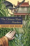 Robert Van Gulik The Chinese Maze Murders A Judge Dee Mystery