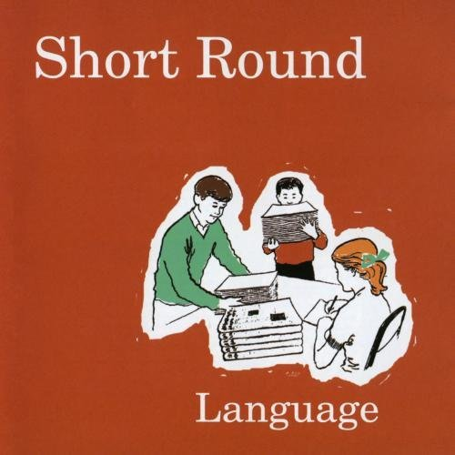 short-round-language