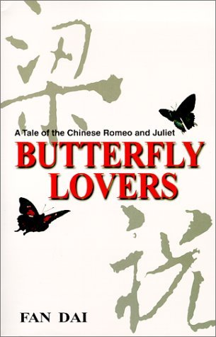Fan Dai Butterfly Lovers