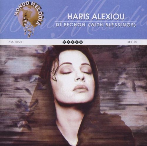 haris-alexiou-di-efchon-with-blessings