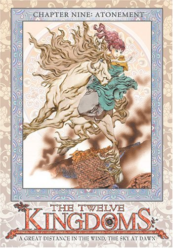 Vol. 9 Atonement Twelve Kingdoms Nr