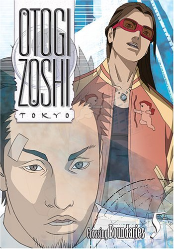 Otogi Zoshi Vol. 5 Crossing Boundries Clr Nr 2 DVD